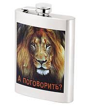 Фляга Lion 8 oz (240 мл)