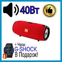 Беспроводная Колонка JBL Xtreme Big Портативная Bluetooth USB жбл экстрим Самая Большая блютуз Красная