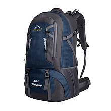 Рюкзак походный Alpine play dark blue