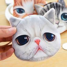 Кошелек Милый кот 073