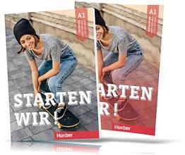 Starten wir A1, Kursbuch + Arbeitsbuch / Учебник + Тетрадь (комплект) немецкого языка