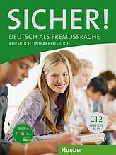 Sicher C1.2, Kursbuch + Arbeitsbuch + CD / Учебник + тетрадь (7-12) немецкого языка