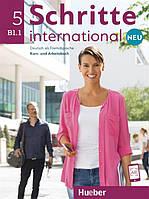 Schritte international Neu B1.1, Kursbuch + Arbeitsbuch + CD / Учебник + Тетрадь с диском немецкого языка