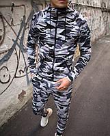 Спортивный костюм мужской весна-осень трикотаж камуфляжный Турция. Живое фото. Чоловічий спортивний костюм