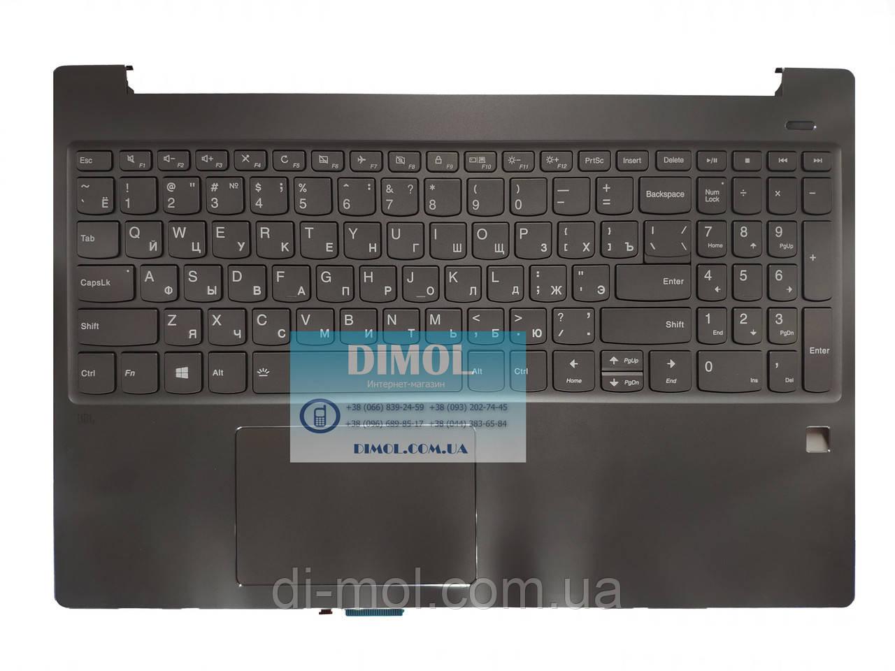 Оригинальная клавиатура для ноутбука Lenovo IdeaPad 720S-15IKB series, ru, gray, подсветка