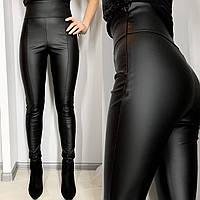 Матовые женские кожаные лосины с высокой посадкой