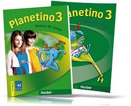 Planetino 3, Kursbuch + Arbeitsbuch / Учебник + Тетрадь (комплект) немецкого языка
