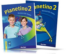 Planetino 2, Kursbuch + Arbeitsbuch / Учебник + Тетрадь (комплект) немецкого языка