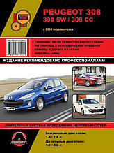 Книга на Peugeot 308 / 308 SW / 308 CC с 2008 года (Пежо 308) Руководство по ремонту, Монолит