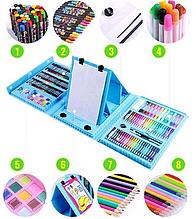Детский набор для творчества и рисования 208 предметов (blue)