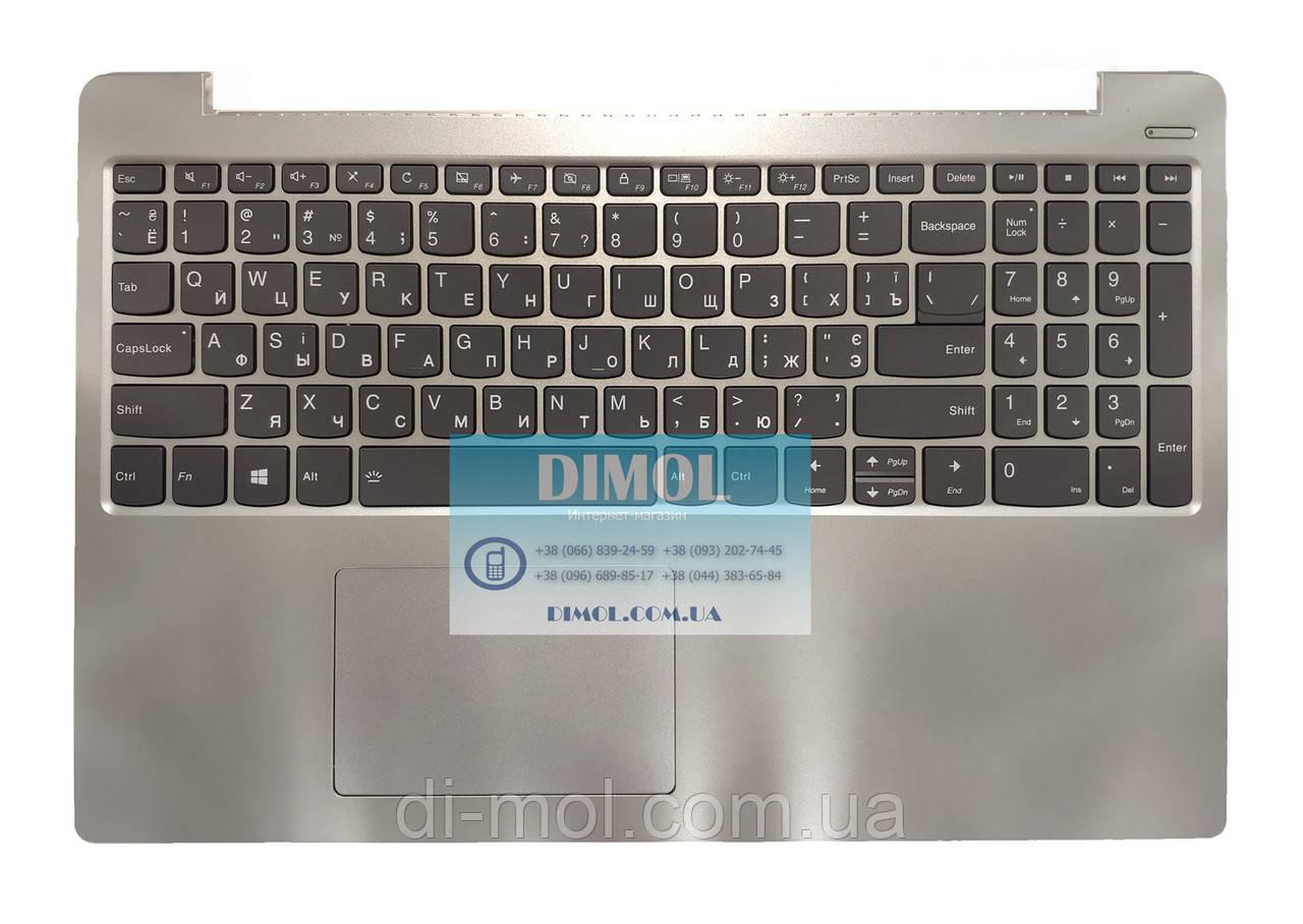 Оригинальная клавиатура для ноутбука Lenovo Ideapad 330S-15, 330S-15ARR, 330S-15AST, 330S-15IKB, 330S-15ISK