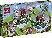 Lego Minecraft Верстак 3.0 (21161), фото 2