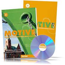 Motive B1, Kursbuch + Arbeitsbuch + CD / Учебник + тетрадь (19-30) комплект с диском немецкого языка