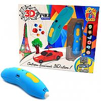 3D Ручка Fun Game (голубая) 6 цветов пластика 3д ручка 13 см