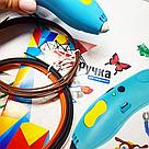 3D Ручка Fun Game (голубая) 6 цветов пластика 3д ручка 13 см, фото 3