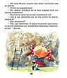 "Книга ""Зачіпки детектива Нишпорки. Канікули детектива Нишпорки"", Ґжеґож Касдепке | Школа, фото 6"