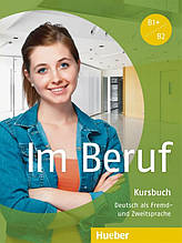 Im Beruf B1+ ~ B2, Kursbuch / Учебник немецкого языка