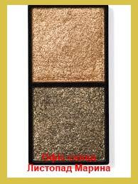 Дуэт теней для век с эффектом металлик Pyrite & Copper / Медь и золото (Мерцающий), 1.25 г