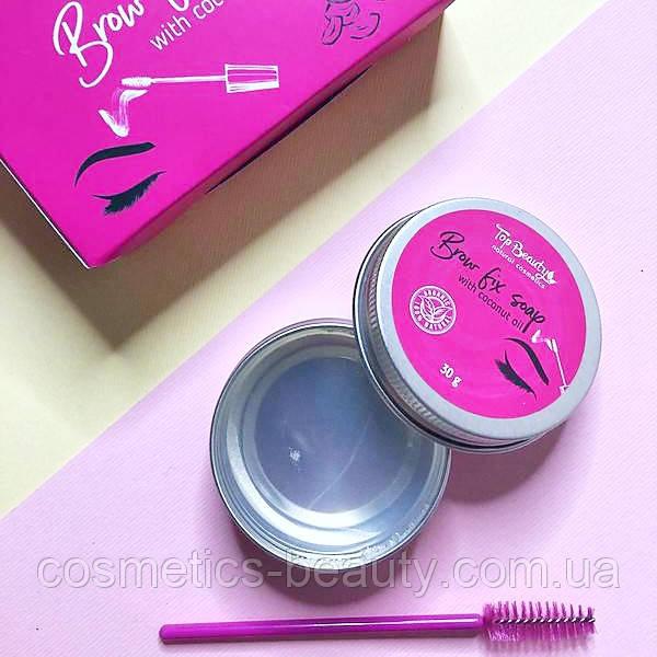 Ламинирующее мыло-фиксатор для бровей Top Beauty.