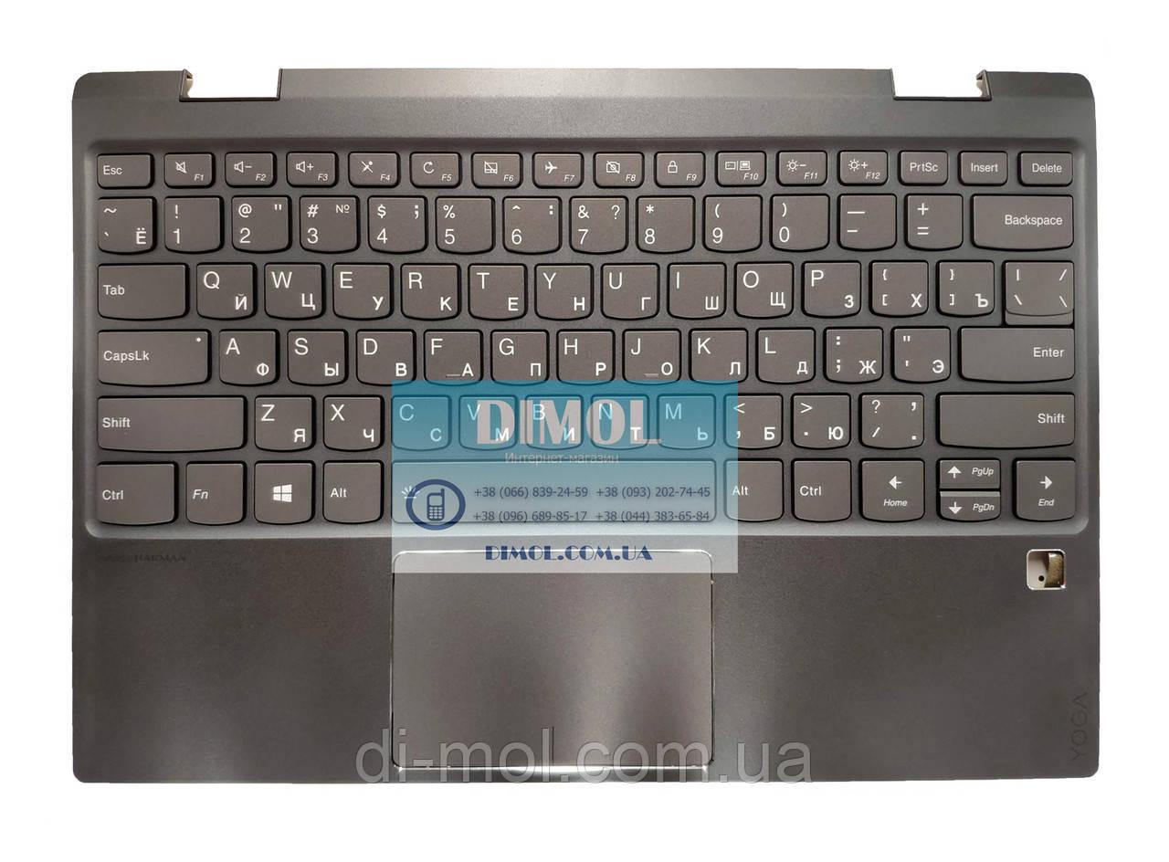 Оригинальная клавиатура для ноутбука Lenovo Yoga 720-12IKB, 720-12ISK series, rus, gray, серая передняя панель