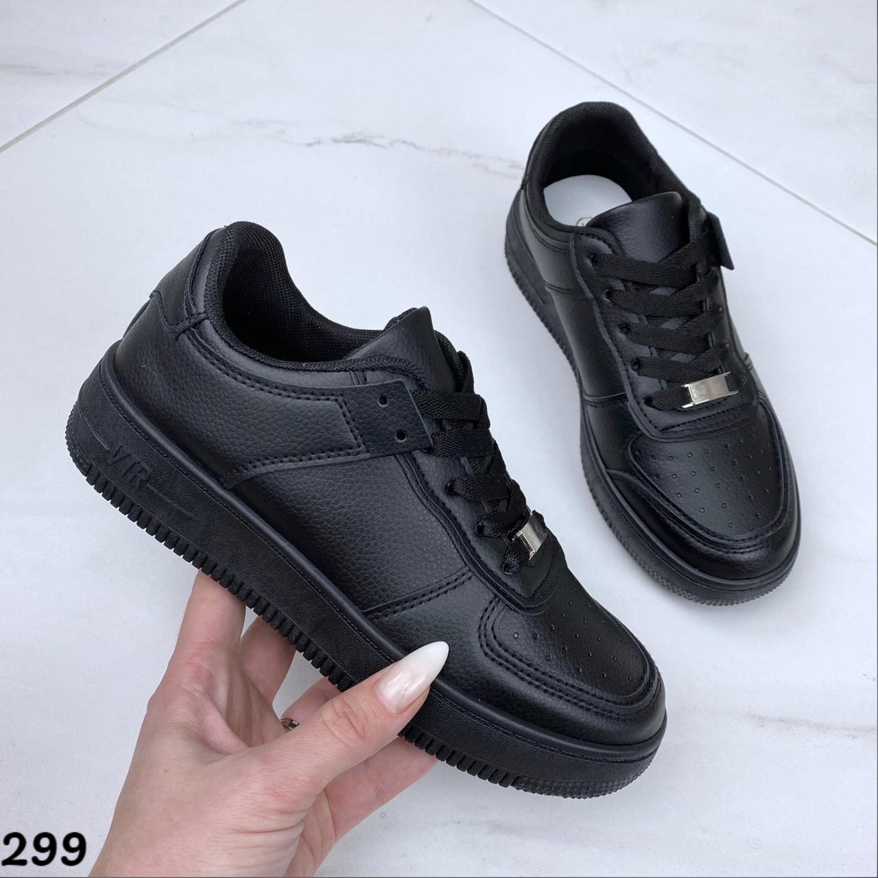 Кроссовки женские черные 299