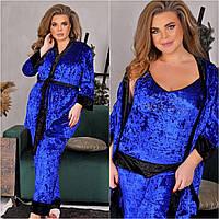 Красивый женский бархатный комплект тройка пижама маечка штаны и халат синий батал 52 54 56, фото 1