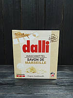 Dalli  Стиральный порошок с марсельским мылом 1,95 кг 30 ст