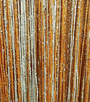 Декоративные шторы-нити (кисея) с люрексом, 3х3 м., терракот-оранжевый-белый
