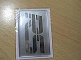 Наклейка s надпись RS 80х50х1мм полосатая силиконовая полоска фон серый на авто надпись РС медальон, фото 3