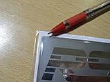 Наклейка s надпись RS 80х50х1мм полосатая силиконовая полоска фон серый на авто надпись РС медальон, фото 2