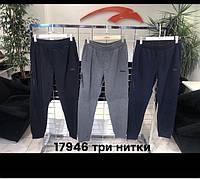Maraton СПОРТИВНЫЕ штаны под резинку