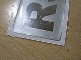 Наклейка s надпись RS 80х50х1мм сплошная силиконовая полоска фон серый на авто надпись РС медальон, фото 3
