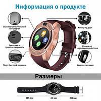 Женские часы smart watch v8 смарт часы smart часы оригинальные часы