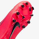 Детские футбольные бутсы NikeJR Phantom Vsn 2 Academy DF MG, фото 2