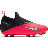 Детские футбольные бутсы NikeJR Phantom Vsn 2 Academy DF MG, фото 4