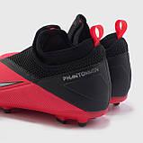 Детские футбольные бутсы NikeJR Phantom Vsn 2 Academy DF MG, фото 5