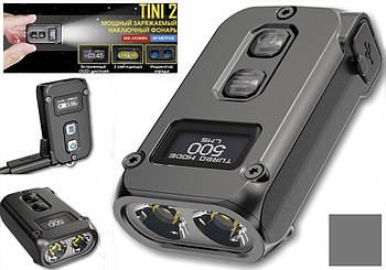 Наключник брелок фонарик Nitecore TINI2 Grey 500LM (280mAh, USB Type-C, Osram P8*2, OLED дисплей, 5 режимов)