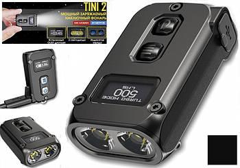 Наключный мини фонарь Nitecore TINI2 Black 500LM (280mAh, USB Type-C, Osram P8*2, OLED дисплей, 5 режимов)