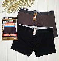 Мужские трусы боксерки 2 шт в упаковке Fuko Ub  Размер XL
