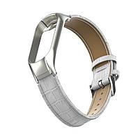 Ремешок для фитнес браслета Steel-Leather design bracelet for Xiaomi Mi Band 3/4 White, фото 3