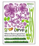 Интерьерная наклейка на стену Сиреневые цветы (mAY650B), фото 2