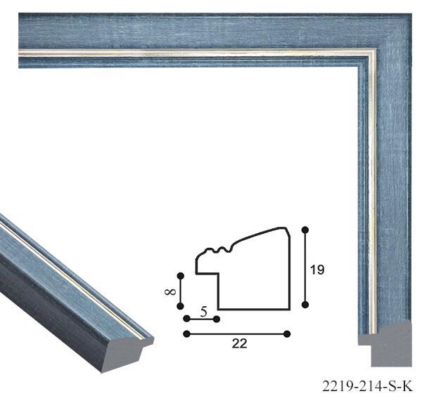 Багетная рамка 2219 - 214 (джинс)