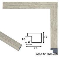 Багетная рамка 2215 - 204 (белый)