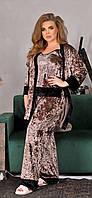 Красивый женский бархатный комплект тройка пижама маечка штаны и халат мокко батал 52 54 56