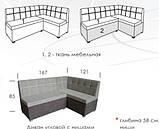 Кухонный уголок Комо, Орион, фото 5