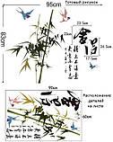 Интерьерная наклейка на стену Бамбук и Ласточки XH6023, фото 2
