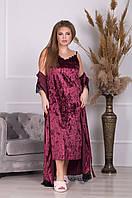 Женский велюровый комплект: длинный пеньюар ночная сорочка и халат с кружевом гранат батал 50 52 54