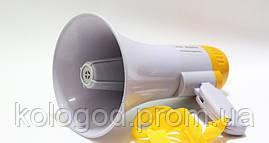 Громкоговоритель HW 8C Мегафон Рупор
