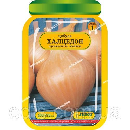 """Цибуля Халцедон 180-220 штінкрустоване насіння Яскрава (блістер """"Банка"""")"""