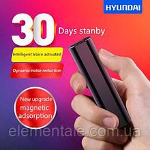 Диктофон Hyundai K705 32 ГБ Черный